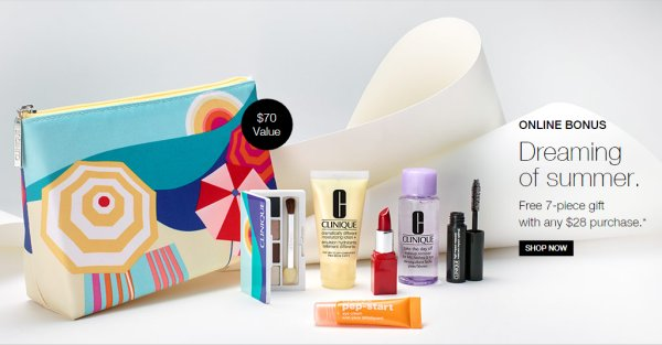 clinique gwp gift with purchase spring 2017 regalo gratis 赠品