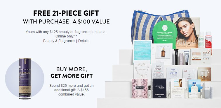 nordstrom-free-gwp-beauty-april-2017