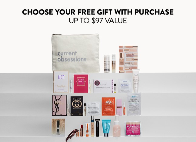 nordstrom july gift with purchase