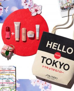 shiseido free gift with purchase at macys