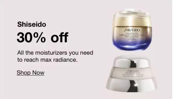 macys shiseido sale